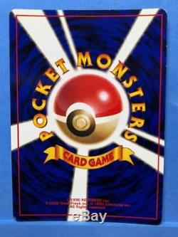 Pokemon card Masaki Promo Japanese Gengar Omastar Golem Alakazam Machoke Rare NM