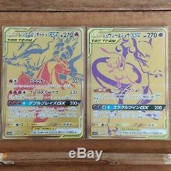 Pokemon card Reshiram & Charizard Mewtwo & Mew UR GOLD RARE 2set Tag All Stars