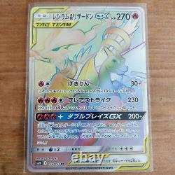 Pokemon card ReshiramCharizard GX HR HYPER RARE Double Blaze Japanese 108/095