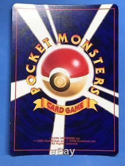 Pokemon card Shining Mew Coro Coro Promo No. 151 Japanese rare Near Mint Holo