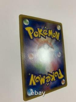 Pokemon cards Japanese Pokemon Center Limited Mega Tokyo Pikachu 098/XY-P