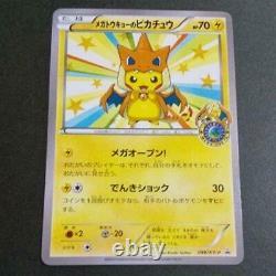 Pokemon cards Japanese Pokemon Center Limited Mega Tokyo Pikachu 098/XY-P import