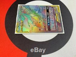 RESHIRAM & CHARIZARD GX 217/214 RAINBOW HYPER Rare Pokemon Card UNBROKEN BONDS