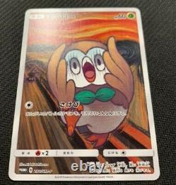 Rare! Pokemon Card Munch Eevee Psyduck Rowlet Set of 3 Japan Limited UNUSED