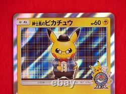 S- rank Pokemon Card Gentleman's Pikachu 210/SM-P Holo Rare Promo Japan #4047