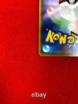 S- rank Pokemon Card Psyduck Munch The Scream Promo Japan 286/SM-P F/S #752