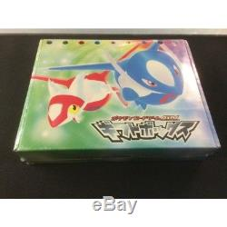 Sealed Japanese Pokemon ADV Latias Latios Gift Box Set 60 Cards Rare
