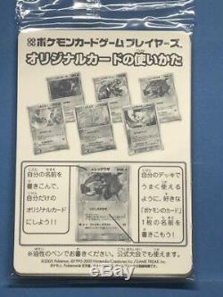 Sealed Pokemon card PLAY Promo Mew Celebi Rayquaza Jirachi Japanese Rare