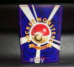 Shining Mew Neo Destiny Holo Secret Rare Pokemon Card Coro Coro Japanese import