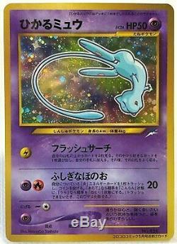 Shining Mew No. 151 Rare Coro Coro Promo Holo Pokemon Card Nintendo Japan F/S NM