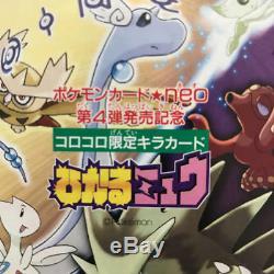 Shining Mew Pokemon card Coro Coro Comic Holo No. 151 Promo Sealed Rare Japan