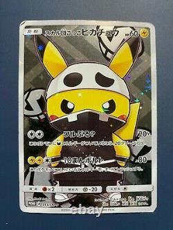 Team Skull Pretend Pikachu 013/SM-P Japanese Pokemon Card PCG holo rare