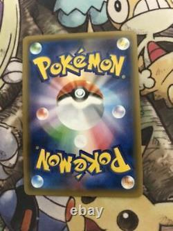 Tohoku PIKACHU 088/sm-p Pokemon Center JAPANESE PROMO Card HOLO japan import JP