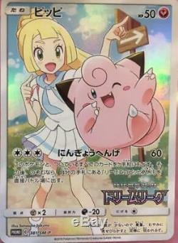 Very Rare Pokemon Card Clefairy Holo PROMO 381/SM-P Dream League Nintendo F/S