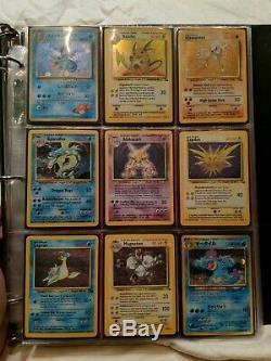 Vintage Pokemon Card Binder Collection Holo, 1st Edition, Rare, Promo