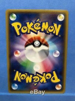Warm Pikachu Pokemon card Uniqlo XY-P Promo Japanese Complete 094-097 Rare M-NM