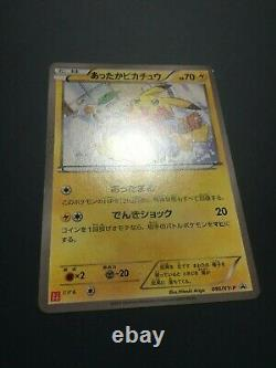 Warm Pikachu Promo 095/XY-P Uniqlo Japanese Pokemon Card PCG