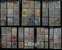 145 Lot De Cartes Pokemon Ultra Rare Ex, Gx, Secret Rare Aucun Duplicata Charizard