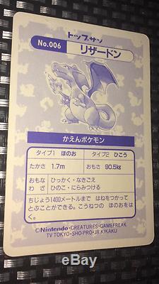 1995 Topsun Charizard Holofoil Très Rare Carte Pokémon Japonaise (mint / Nm) Psa Valeur