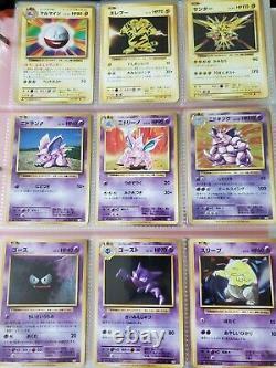 1ère Édition Psa10 Gem Mint Rare Cartes Pokemon Collection (japonais)