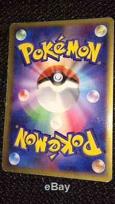 (1re Édition) Regirock Gold Star Ex Legend Maker Rare Holo Japonais Carte Pokemon