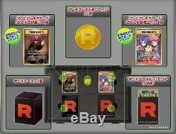 20e Anniversaire Du Jeu De Cartes Pokemon Cas Spécial De L'équipe De Fusée Très Rare Bandai