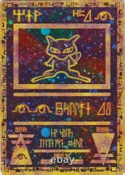 Ancien Mew Pokemon Promo Card Movie Holo Sealed Mint 2000 Rare Black Star