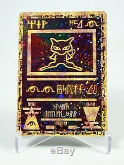 Ancient Mew Pokemon Card Rare Seulement 100 Millions De Fabriqué! Offres Sérieuses Seulement S'il Vous Plaît