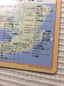 Bandai Pokemon Jumbo Carddass First Ed Set Complet De 6 Cartes Unpeeld 1996
