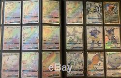 Boîte À Cartes Pokemon Mystery! Affaire Incroyable! Aucun Article Indésirable! Secret Rare Gx Lot