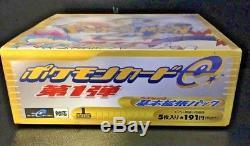 Boite De Boosters De Base Pour Cartes Électroniques Pokemon Scellées Rares, 1ère Édition, Authentiques Du Japon