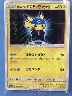 Boss Team Rocket Pikachu Promo Set Complet Lot 7 Carte Centre Pokemon Japon Rare