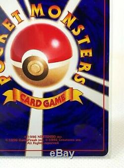 Brillant Mew No. 151 Rare Coro Coro Promo Holo Carte Pokemon Nintendo Japan F / S Nm