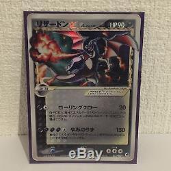Carte De Pokémon Japon Très Rare Charizard Gold Star 052/068 Monstre De Poche Holo