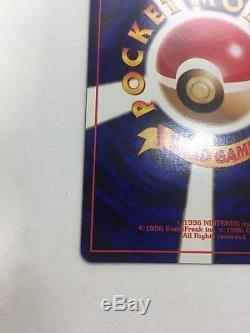Carte Du Trophée Des Enfants Des Parents De Kangaskhan 1998 Promotion Japonaise Très Rare
