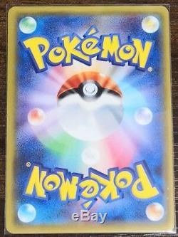 Carte Pokémon 058/051 Sm3 Hr Holo Rare Charizard Gx Japanese Near Mint