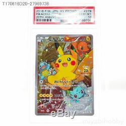 Carte Pokemon 2016 Festa 20e Anniversaire Pikachu 279 / Xy Psa 10 Miyabihobby
