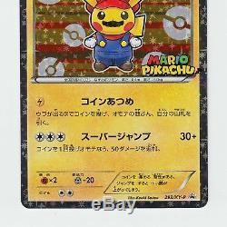 Carte Pokemon 2016 Mario Pikachu Promo 293, 294 Full Art Holo (2 Cartes)