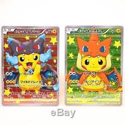 Carte Pokémon 2016 Mega Charizard X Y Porter Poncho Pikachu 207 208 (2cards)
