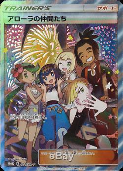 Carte Pokemon Amis Japonais Alola 401 / Sm-p Promo Holo Mint Rare N'est Pas À Vendre
