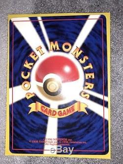 Carte Pokémon Anniversaire Pikachu No. 25