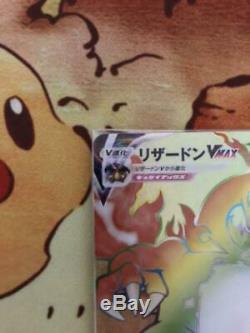 Carte Pokemon Charizard V Max Hr Holo Promo 104 / S-p Nintendo Affrontez La Compétition
