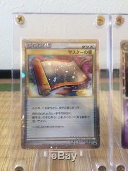Carte Pokemon Daisuki Club Master Scroll, Espeon Et Unbreon Promo Japonaise Rare