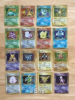 Carte Pokémon De Base Holo Complet Lot16 Japonais Charizard Blastoise Nm-m Rare