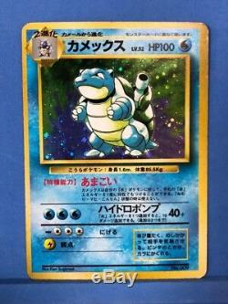 Carte Pokémon De Base Non Rareté Marque Japonaise Charizard Blastoise Venusaur Rare