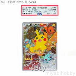 Carte Pokemon Festa 20e Anniversaire Pikachu 279 / Xy Psa 10 Miyabihobby