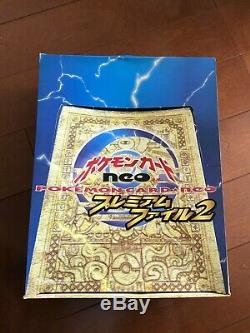 Carte Pokemon Fichier Neo Premium 2 Cartes Neuf Ensemble