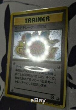 Carte Pokemon Formateur Certificat Grand Parti Participation Commémoration Promo