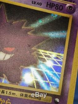 Carte Pokemon Gengar Masaki Promo Holo Japonais N ° 094 Rare Près De La Menthe Vieux Arrière