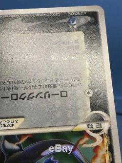 Carte Pokémon Japon Charizard Or Étoile 052/068 Unlimited Dragon Frontiers Rare